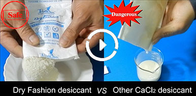 super desiccant sachets VS other desiccant